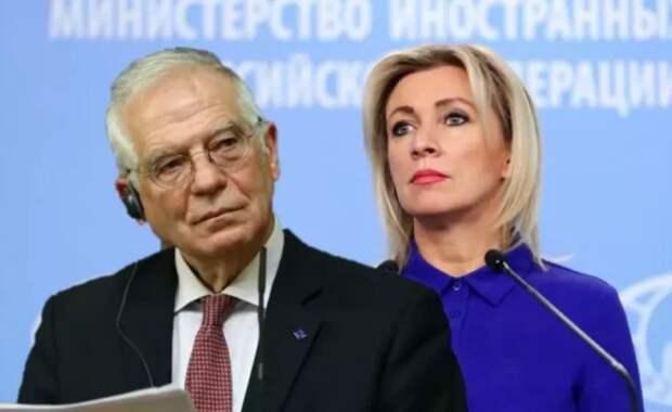 Российский МИД поставил в тупик «безгрешную» Европу. Захарова дала жесткий ответ