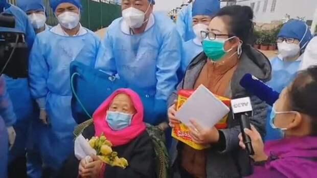 Заболевшего коронавирусом 101-летнего китайца вылечили за неделю
