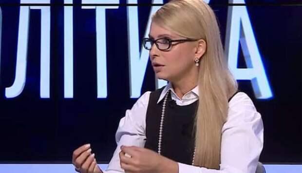 Тимошенко сообщила озакупке Киевом газа изРоссии «через Марс» | Продолжение проекта «Русская Весна»