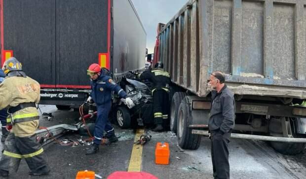 Один человек погиб итрое пострадали ваварии натрассе вРостовской области