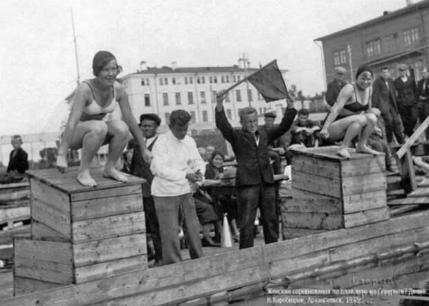 Осколки истории: 71 редкая ретро-фотография