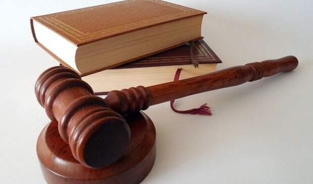 Экс-министра ЖКХ Ростовской области апелляционный суд оставил вСИЗО до24июня