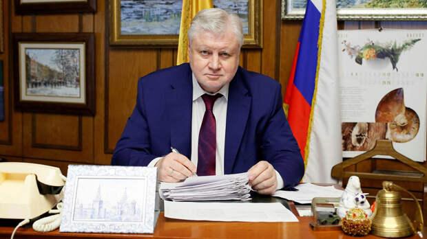 """Миронов попросил для Думы новое здание после падения буквы """"а"""""""