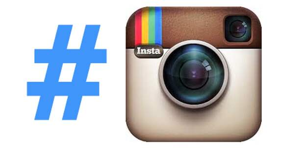 Hashtag в Инстаграмм
