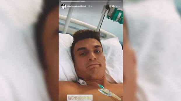 Влад Топалов угодил в больницу вслед за Региной Тодоренко
