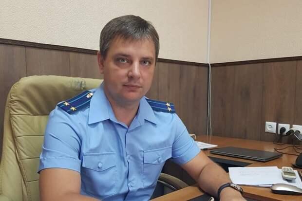 Экс-прокурор получил условный срок за взятку