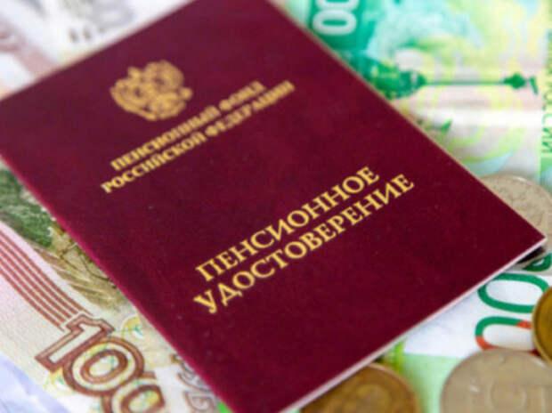 В России создадут крупнейший пенсионный фонд