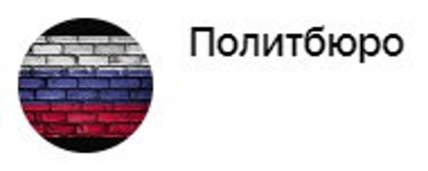 """""""Прикрыли лавочку"""": российская таможня нанесла удар по торговле с Прибалтикой"""
