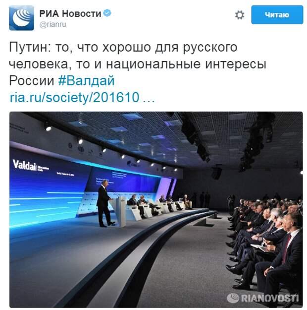Мудаки про Путина