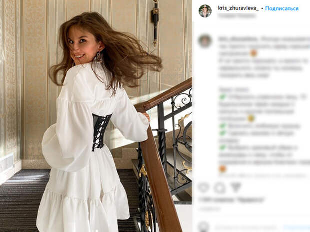 Знакомая блогерши Журавлевой отвергла причастность мужа погибшей к убийству