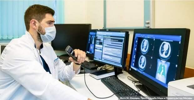 В Москве подвели первые итоги эксперимента по внедрению ИИ в медицину Фото: М.Мишин, mos.ru