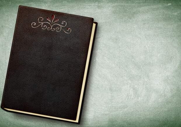 Книга, Тиснение, Кожа, Обложка Книги