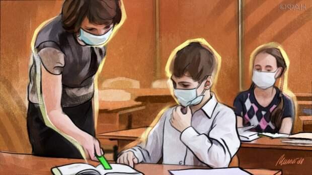 Институт воспитания создаст в России кодекс взаимодействия педагогов и родителей
