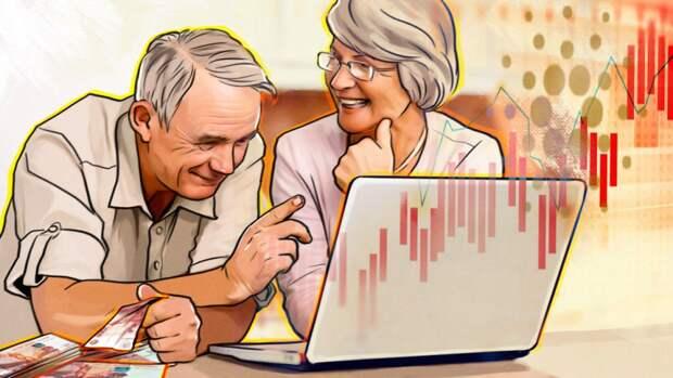 Величина страховой пенсии вырастет в России до 18,5 тысячи рублей
