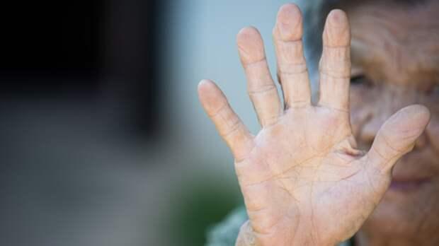 ВРостове-на-Дону 71-летнюю пенсионерку приговорили к2 годам условно заэкстремизм