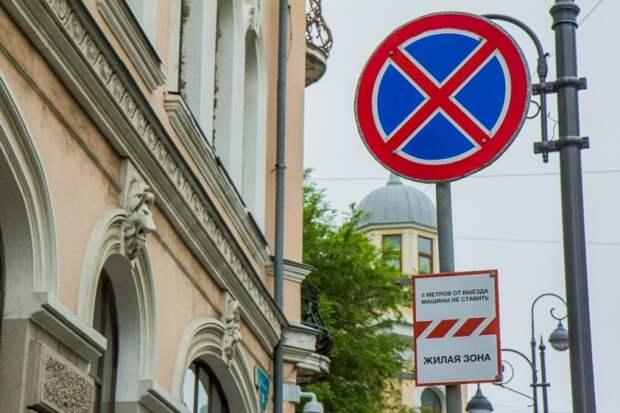 """""""Не паркуйтесь в этом районе"""": опасное для водителей место появилось в городе"""