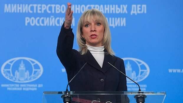 Захарова Россия