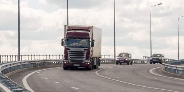 Собянин рассказал о первых итогах ограничения движения грузовиков по МКАД
