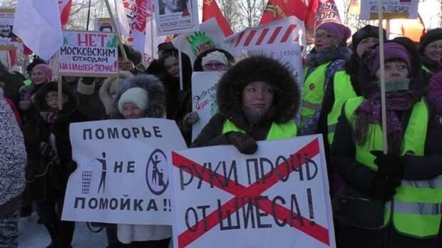 Архангельск показал зубы протеста губернатору, назвавшему народ шелупонью