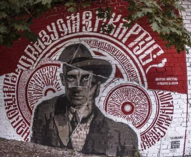 В центральном парке Ульяновска появился портрет Владимира Маяковского и его стихи