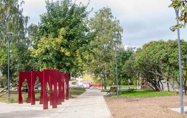 Сквер у ДК имени Ленина открылся после благоустройства в Нижнем Новгороде