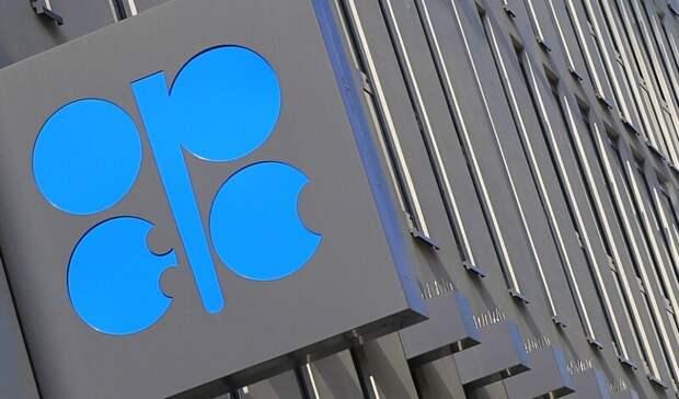 Новак: предложения поизменению сделки ОПЕК+ нерассматриваются