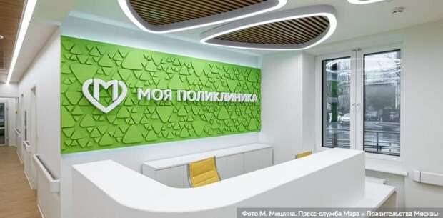 Собянин рассказал о программе реконструкции поликлиник Фото: М. Мишин mos.ru