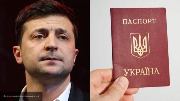 Европейский союз решил ужесточить правила пересечения границы для украинцев