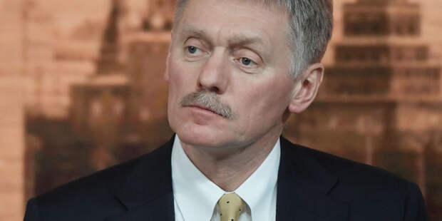 Планирует ли Кремль встречу с Тихановской