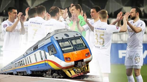 Пили, матерились, вломились ночью в соседнее купе. Футболисты украинского «Колоса» устроили дебош в поезде