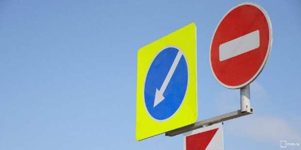 На отрезке третьего транспортного кольца в ЮВАО ограничили движение