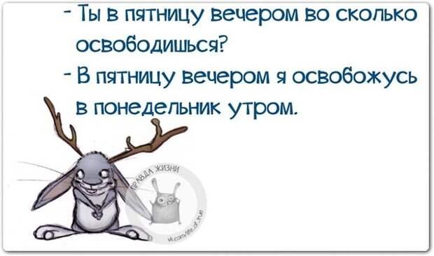 5672049_133951458_5672049_1423770094_frazki20 (604x357, 39Kb)