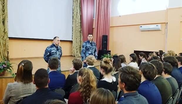 Сотрудники ОМОН «Русич» провели занятие по безопасности в школе Подольска