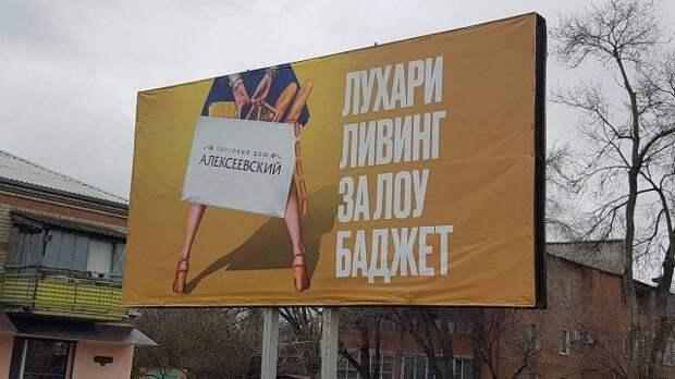 Ржачная реклама