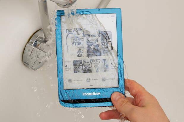 Электронная книга. Какую можно помыть