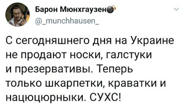 """""""Мы это заслужили"""": Боярский рассказал, что будет, если Запад нападёт на Россию"""