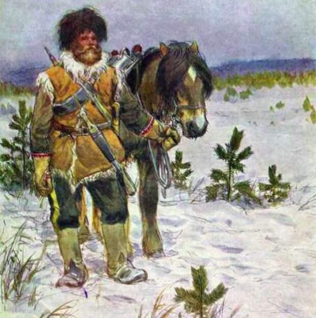 Сибирская Русь