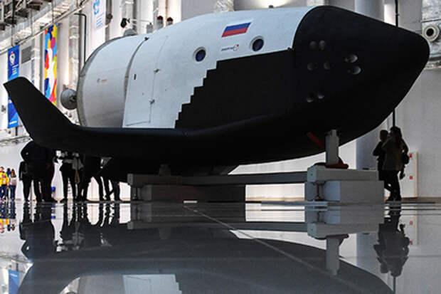 «Роскосмос» отправит туристов на орбиту
