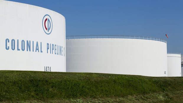 Colonial Pipeline заявила о начале перезапуска трубопровода в США