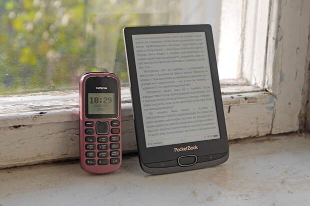 Лучшие электронные книги для пожилых людей