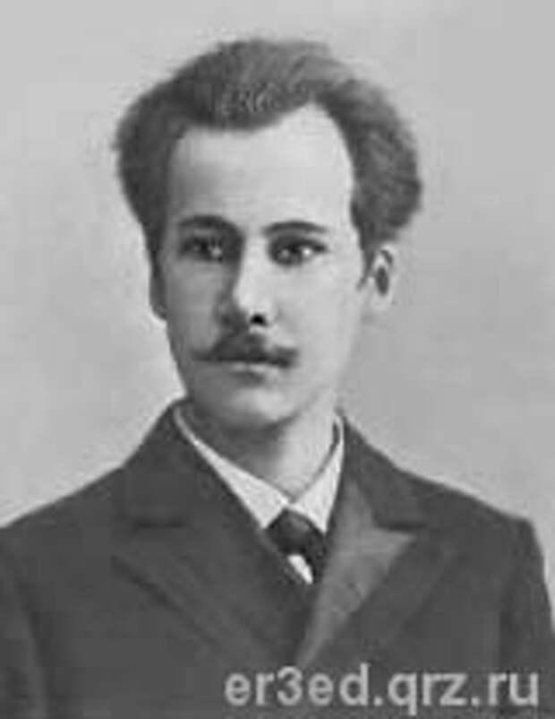 Андрей Белый. Фото 19?? года