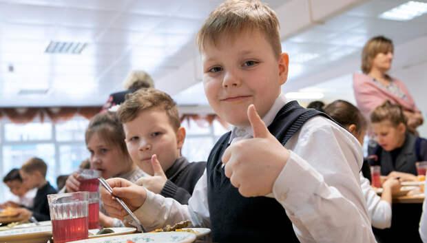 Детский омбудсмен Подмосковья рассказала о важности бесконтактной оплаты питания в школах