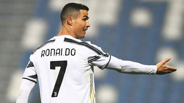 Анчелотти: «Роналду был одним из лучших, кого мне довелось тренировать. Всегда предельно серьезен и профессионален»