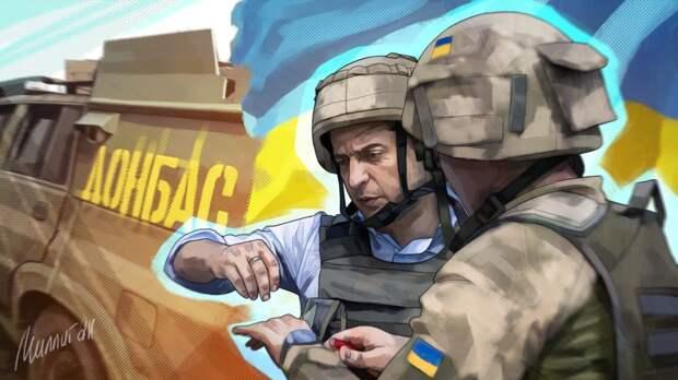 В пришельцев тоже верят: украинцы обсудили слова жены Зеленского о Донбассе