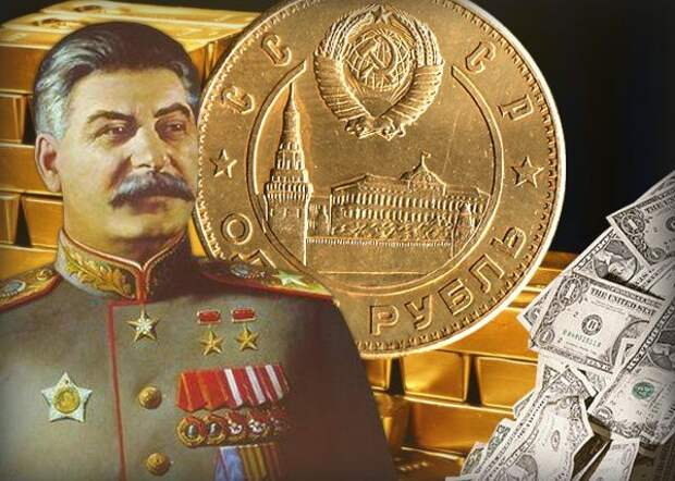Сталин - единственный правитель, отказавшийся ратифицировать Бреттон-Вудские соглашения