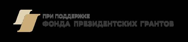 Малыми делами богата Россия: Ставрополь