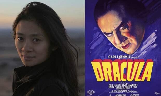 Режиссер «Земли кочевников» Хлоя Чжао переосмыслит классическую историю о Дракуле
