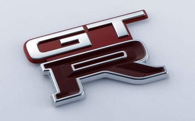 Не можешь найти запчасти на старый Skyline GT-R? Nissan выпустит новые!