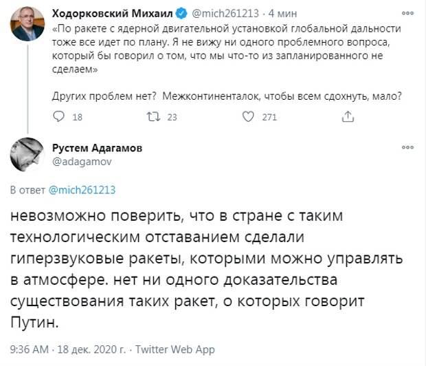 """""""Варвары"""""""