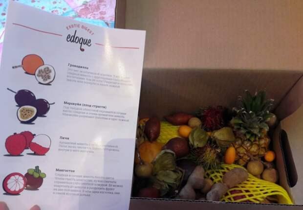 Edoque - доставка овощных и фрутовых коробок